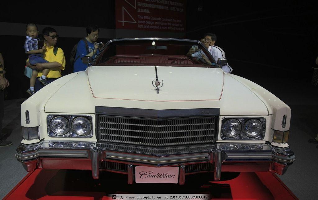 凯迪拉克汽车图片