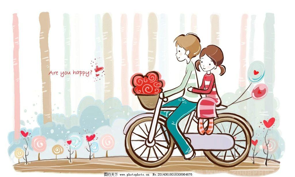 电子手绘 单车 浪漫 动漫 漫画 可爱漫画 学生漫画 墙画 骑车