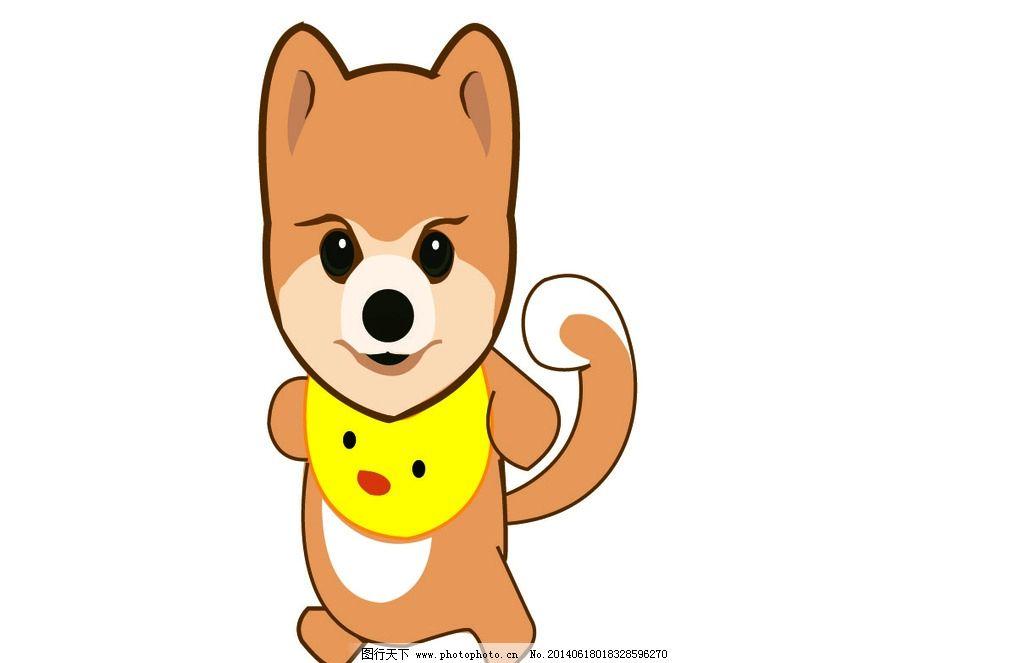 卡通 动漫人物 手绘 可爱 黄色 动漫动画 设计 ai