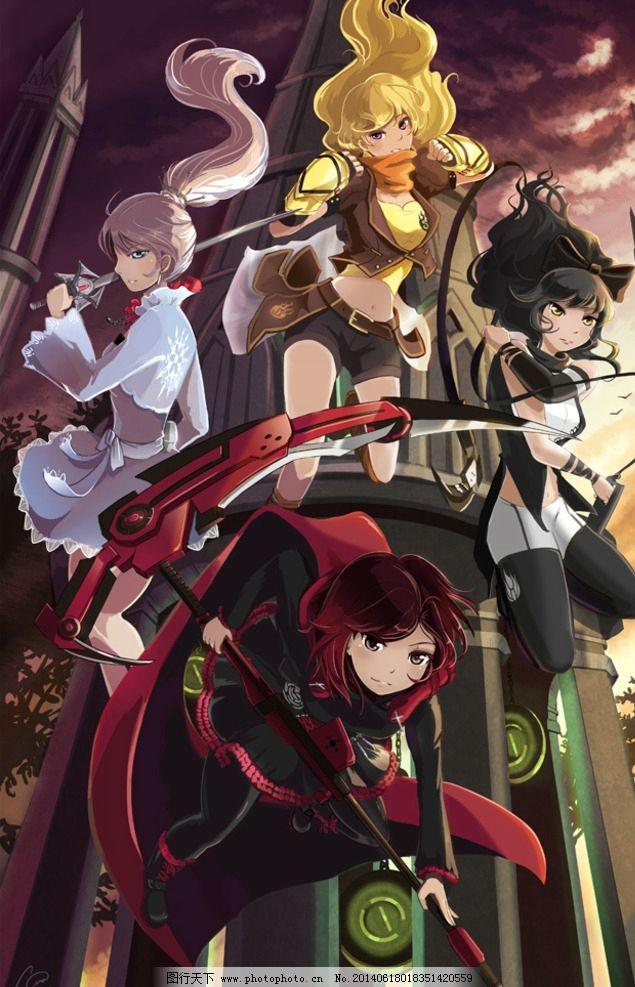 动漫人物 动漫 少女 同人 四人组 高塔 武器 动漫动画 设计 118dpi图片