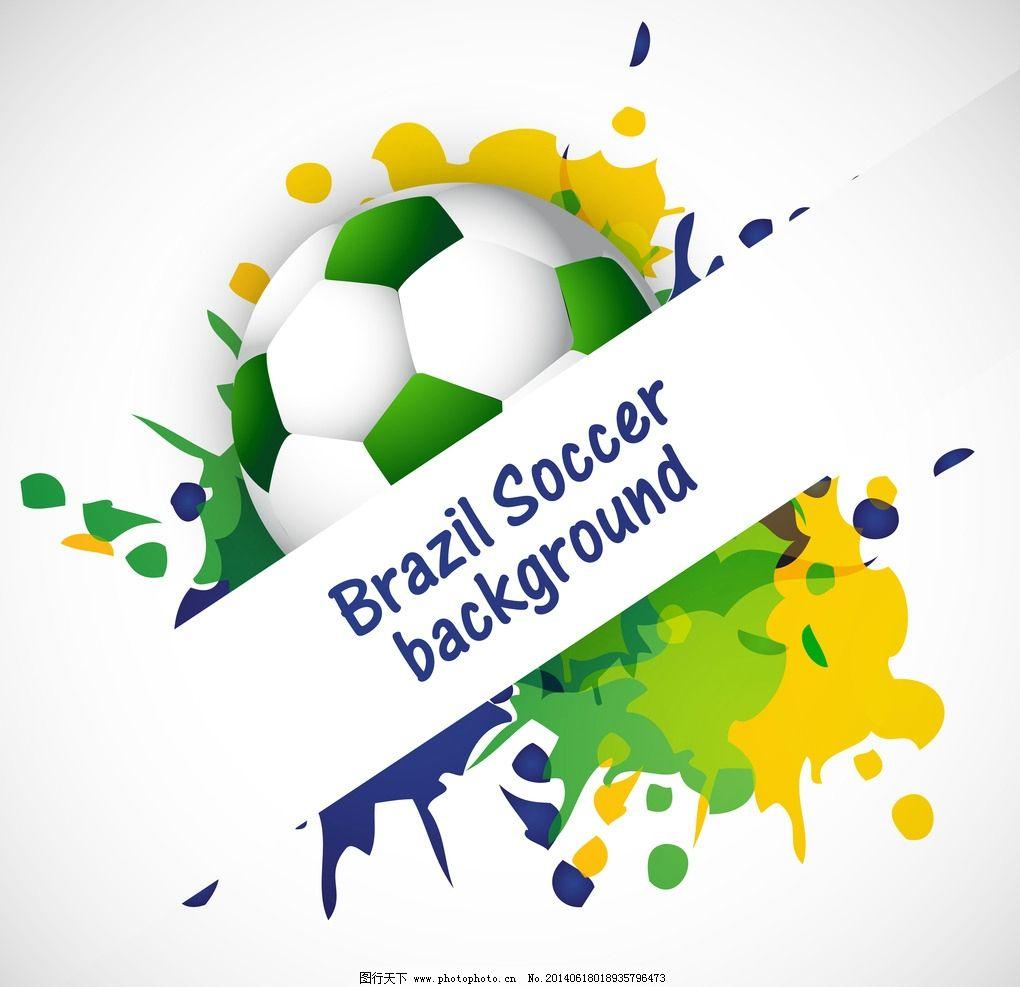 足球世界杯 2014世界杯 墨迹 泼墨 手绘 世界杯背景 世界杯宣传 巴西