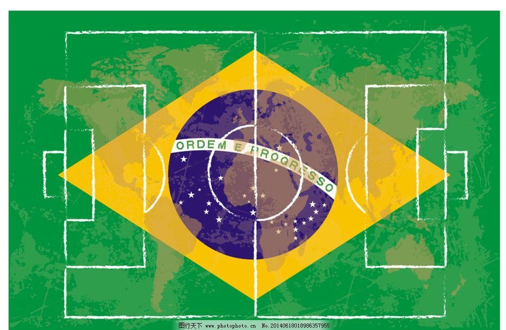 足球世界杯 2014世界杯 足球场 巴西国旗图案 手绘 世界杯背景 世界杯