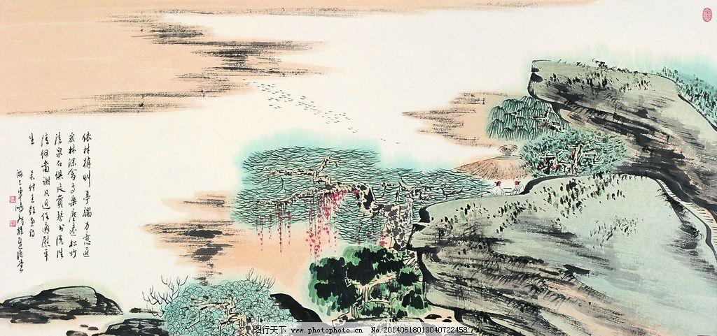 河流湖泊 国画