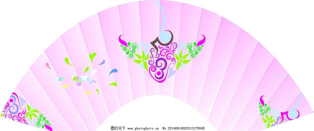 风雨桐乡 扇形 传统纹样 现代设计 动物 花纹 花边花纹 底纹边框 设计