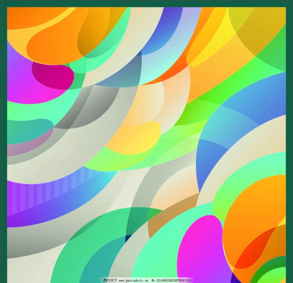 图形 图案 背景 色彩 线条 素材 其他素材 底纹边框 设计 cdr