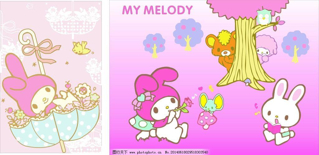 卡通画 幼儿园卡通画 海报卡通 游戏卡通 素材 广告设计 设计 cdr