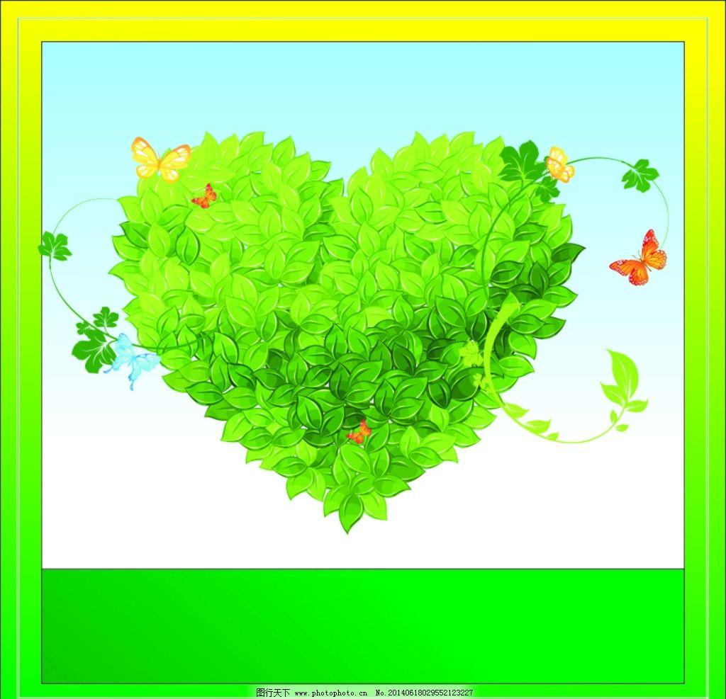 爱心 蝴蝶 图形 图案 背景 色彩 线条 素材 广告设计 设计 cdr