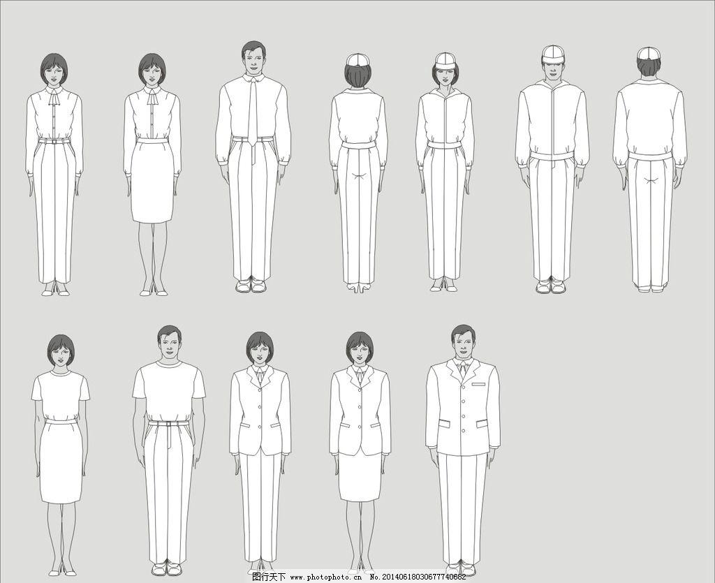 工作服 制服 正装 西装 工作装 t恤 人物 服装设计 广告设计 设计 cdr
