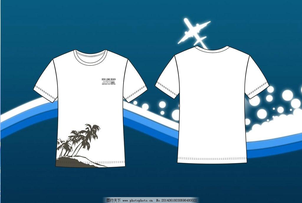 沙滩t恤 夏装上衣