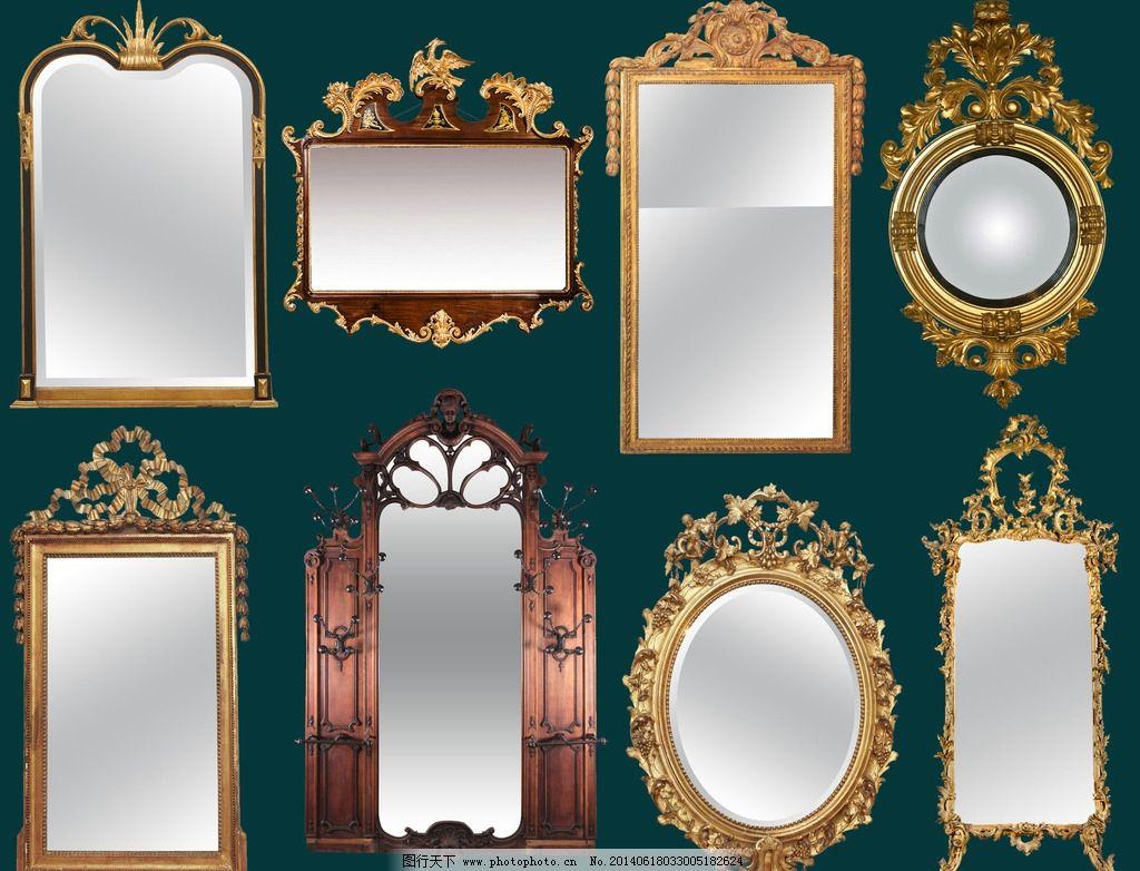 镜框 欧式化妆镜 复古镜子 罗马纹边框 画框 相框 装饰素材 psd分层