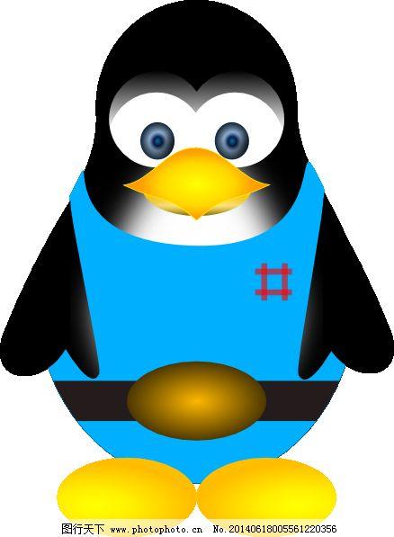企鹅企鹅剪贴画免费下载