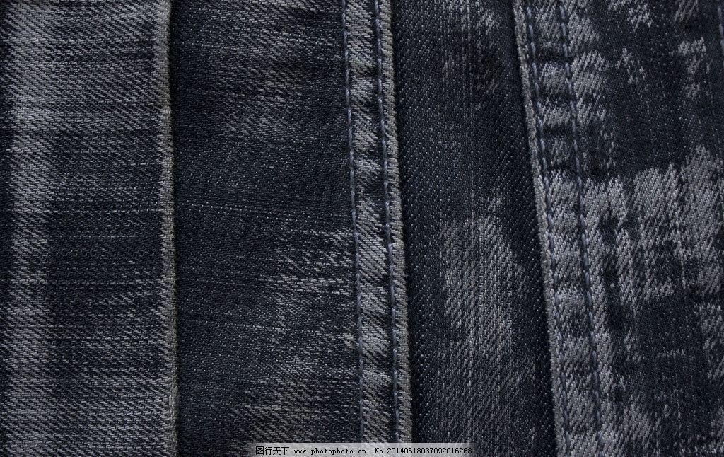 摄影图库 生活百科 生活素材  牛仔裤贴图 牛仔裤 贴图 布料 尼龙布