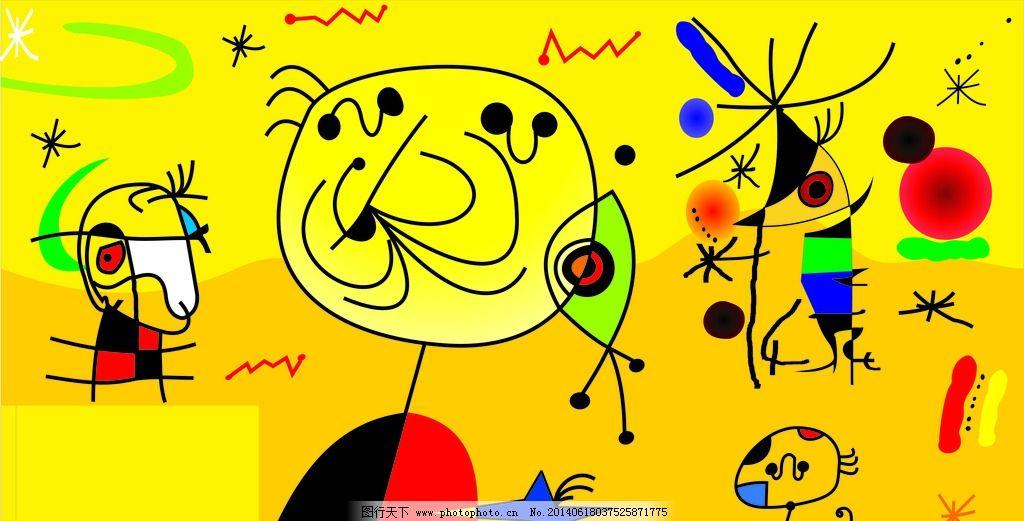 卡通背景 幼儿园贴画 栏栅 广告设计 矢量 cdr 卡通设计 设计 抽象