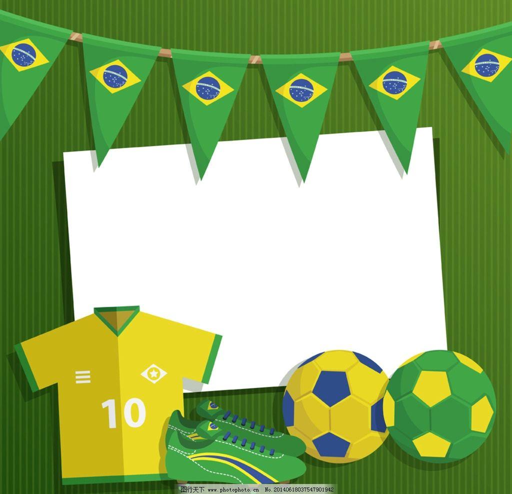 足球世界杯 2014世界杯 手绘 世界杯背景 世界杯宣传 巴西世界杯 世图片
