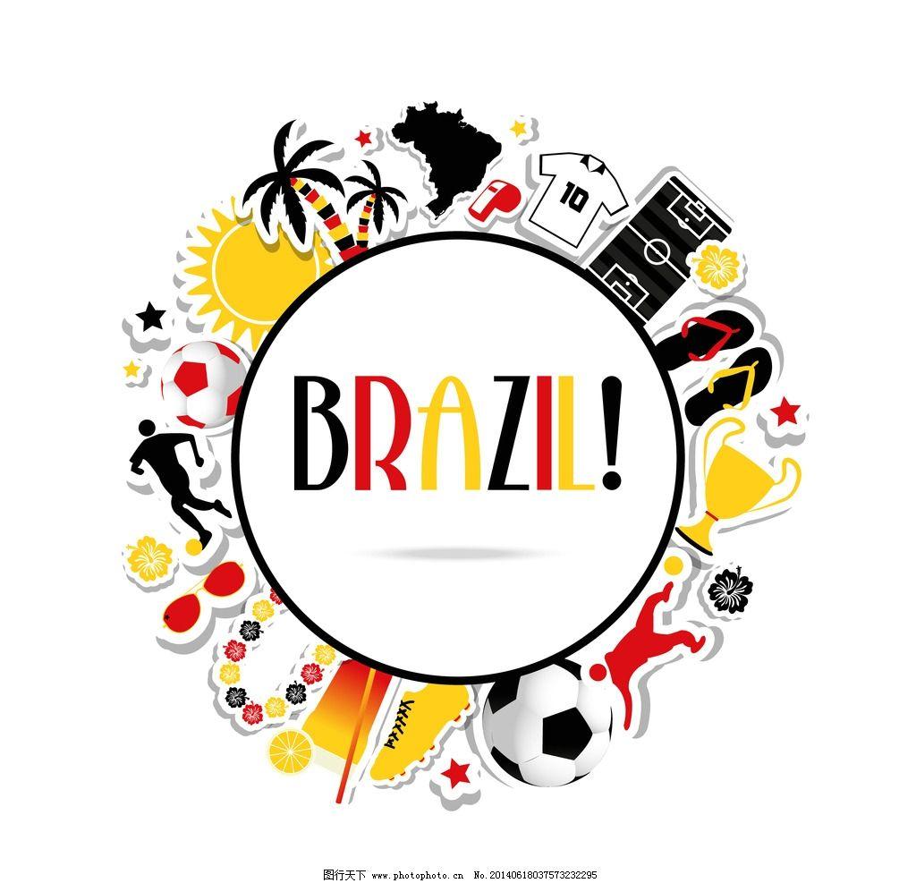 足球世界杯 2014世界杯 足球运动员 人物剪影 手绘 世界杯背景 世界杯