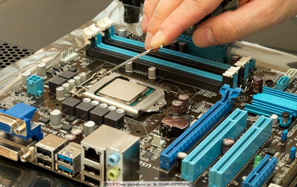 电脑主板 电脑主板芯片