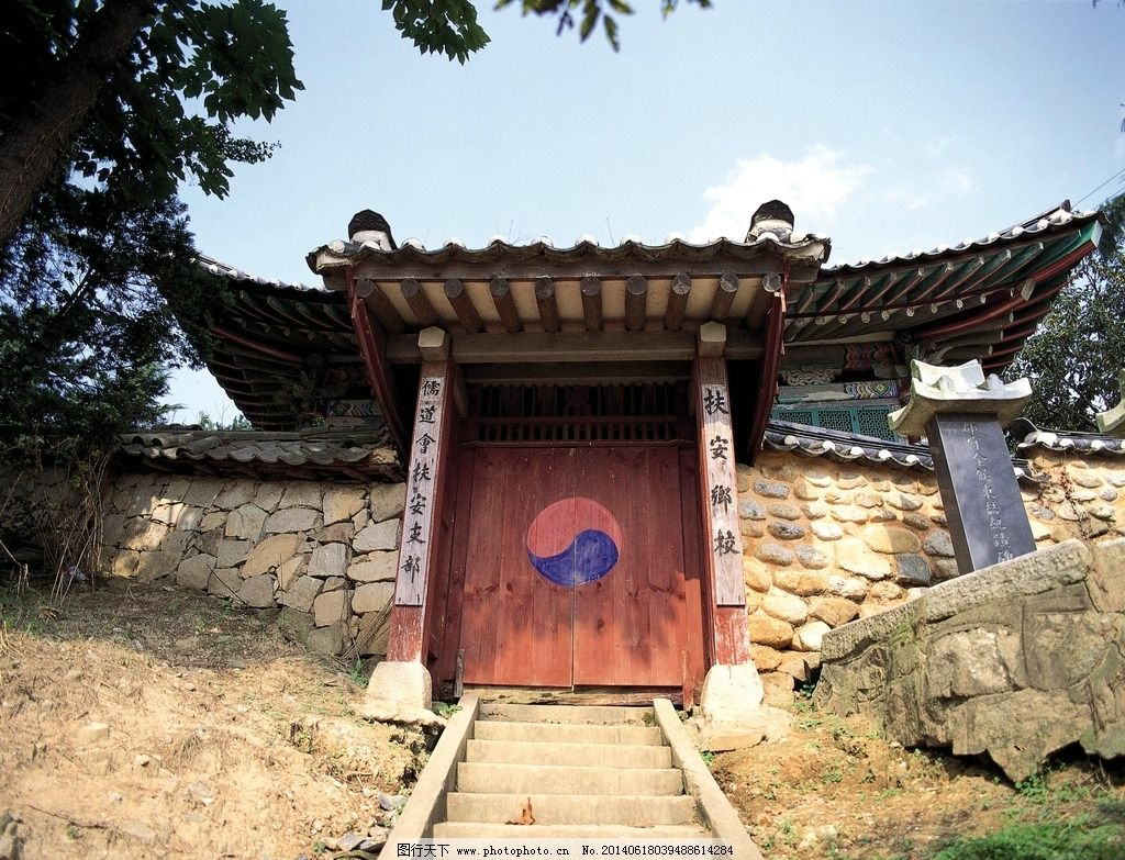 韩国建筑 韩国风光 韩国历史建筑 文化遗址 朝鲜古代遗址 古代建筑