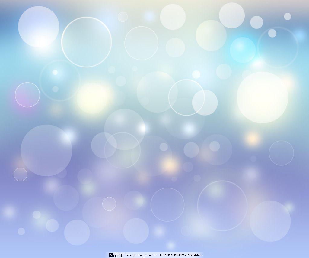 背景图片 背景 ppt 紫色/紫色淡雅ppt背景图片