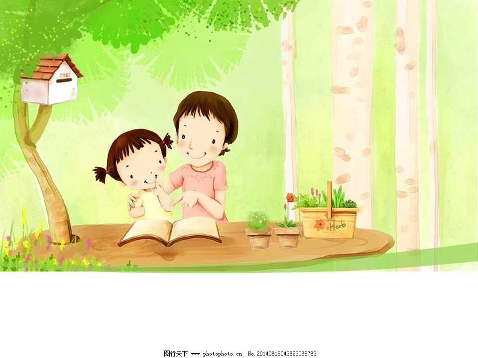小学教育卡通ppt模板免费下载
