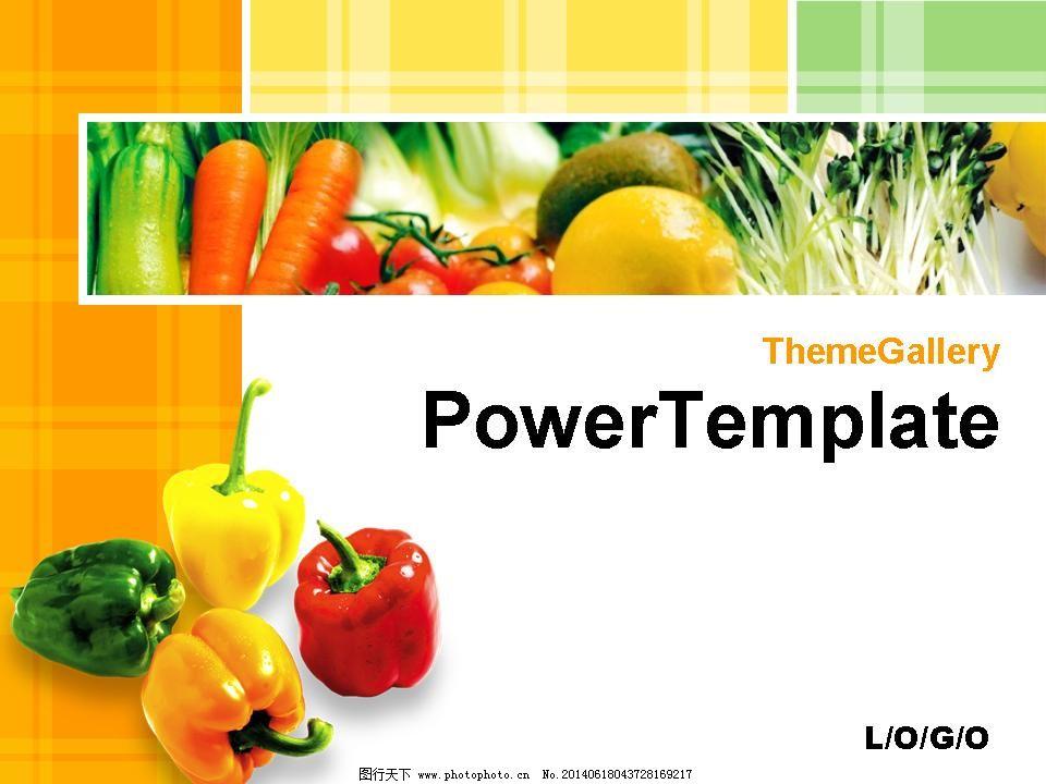国外蔬菜水果ppt模板免费下载 背景 水果 国外蔬菜 水果 背景 商务ppt