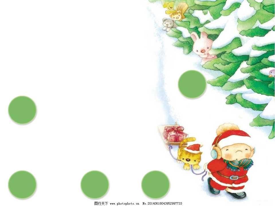 绿色 圣诞节 圣诞老人 圣诞礼物 圣诞树 小动物 小松鼠 圣诞节圣诞