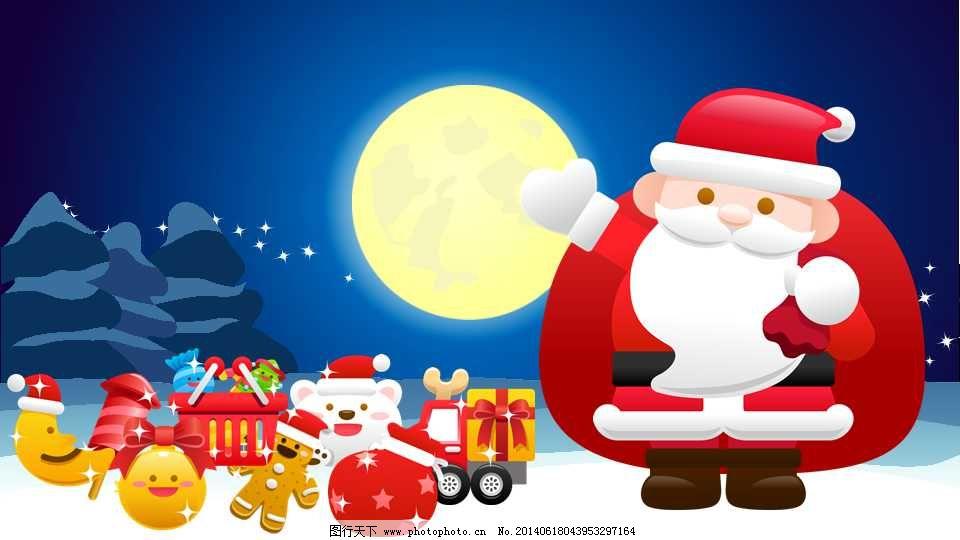 圣诞节蓝色ppt模板免费下载 节日素材 蓝色 礼品 礼物 圣诞节 圣诞
