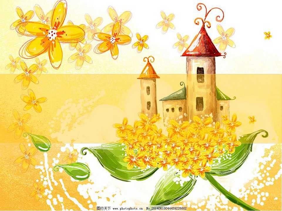 城堡 儿童 花 金黄色 卡通 可爱 秋季 小屋 儿童城堡卡通ppt模板 儿童