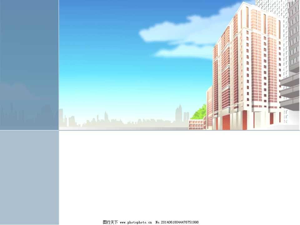 卡通 蓝天白云