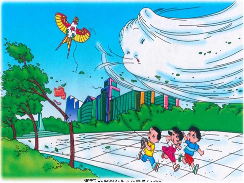 大风与断线的风筝ppt模板 保护环境 草地 大楼 大树 儿童 卡通男孩