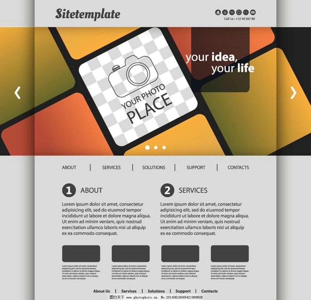 页面模板 整站模板 整套模板 页面设计 网站设计 网页设计 首页设计