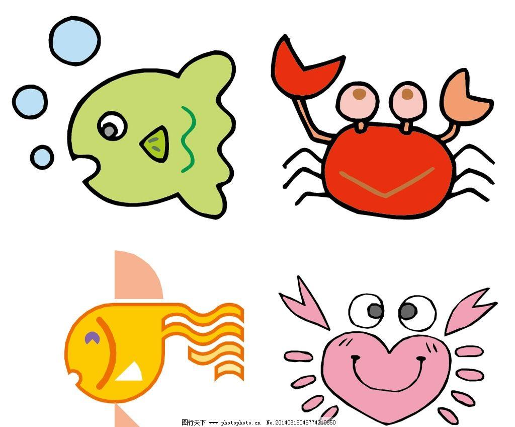 海底世界 小鱼螃蟹 小鱼吐泡泡 螃蟹 可爱 卡通 海洋生物 生物世界