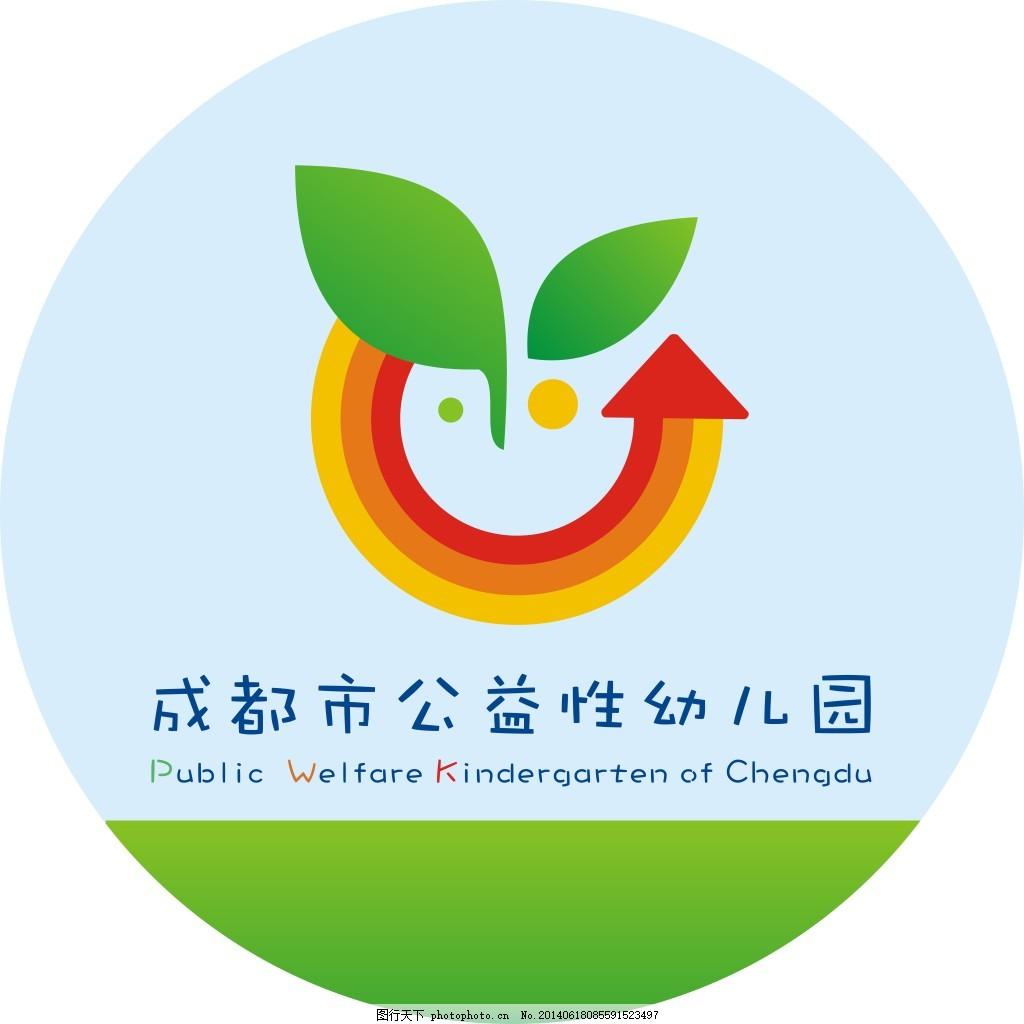 幼儿园环保标志手工制作
