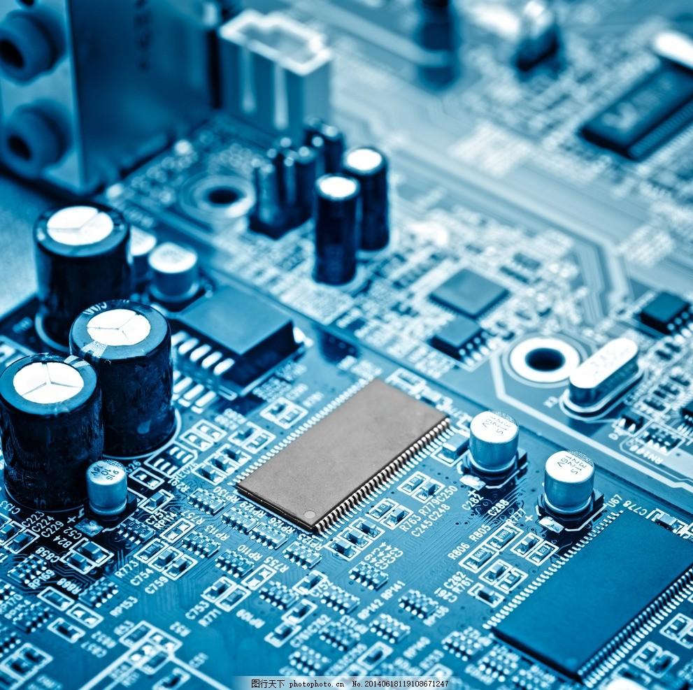 芯片 科技 电脑主板 电路板 主板 cpu 电子元件 主机板 元件 电子