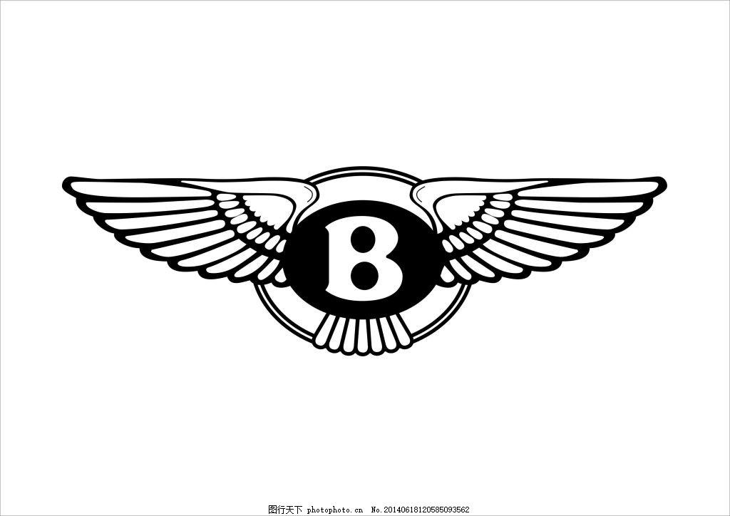 宾利汽车标志 宾利 汽车 标志 矢量文件 logo cdr 白色 cdr