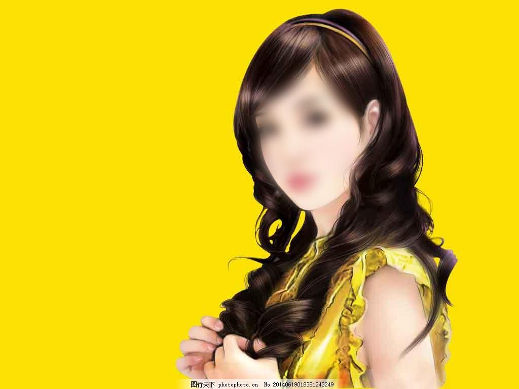 人物 长发 现代美女 唯美美女 小说美女 psd 黄色