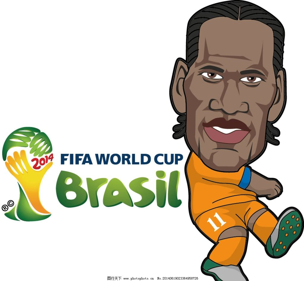 世界杯矢量球星德罗巴图片