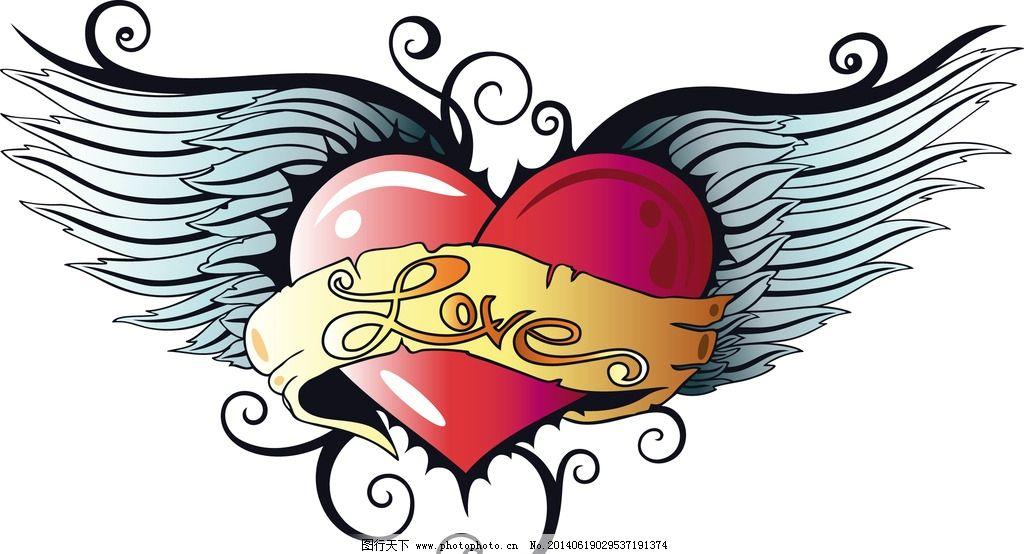 手绘图片可爱恶魔翅膀