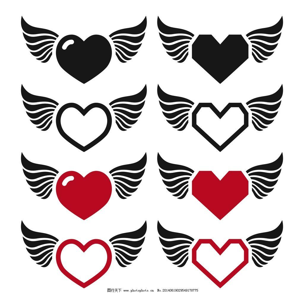 爱心天使翅膀简笔画图片