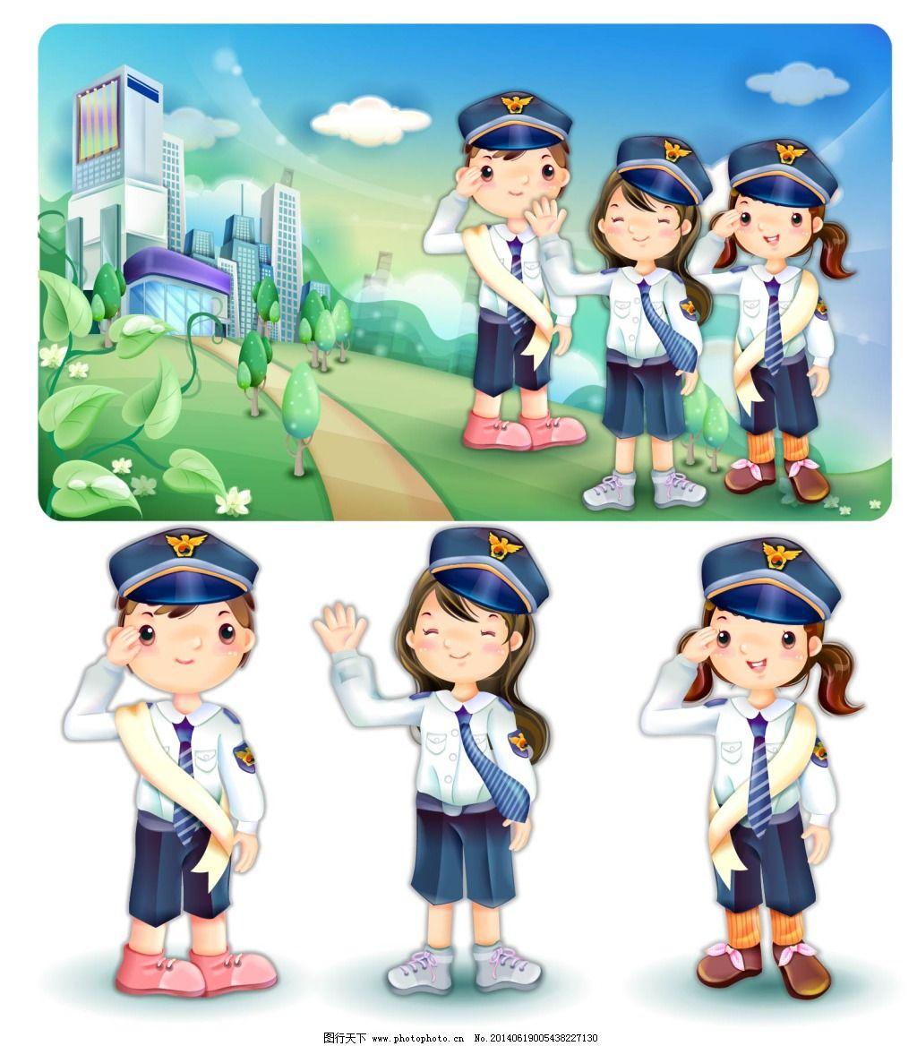 穿制服的孩子 穿制服的孩子免费下载 可爱 矢量图 矢量人物