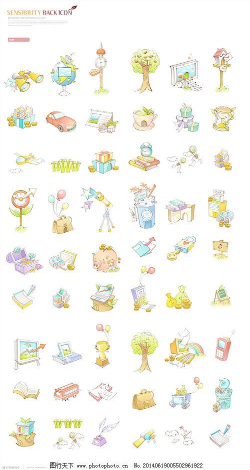 手绘风格图标矢量,手绘风格图标矢量免费下载 本书本.
