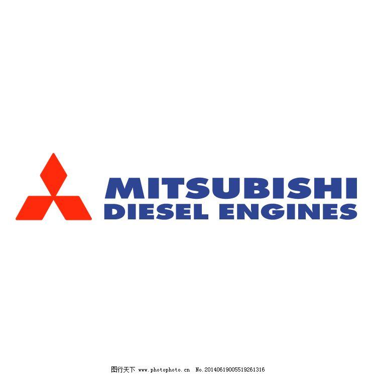 三菱柴油发动机图片