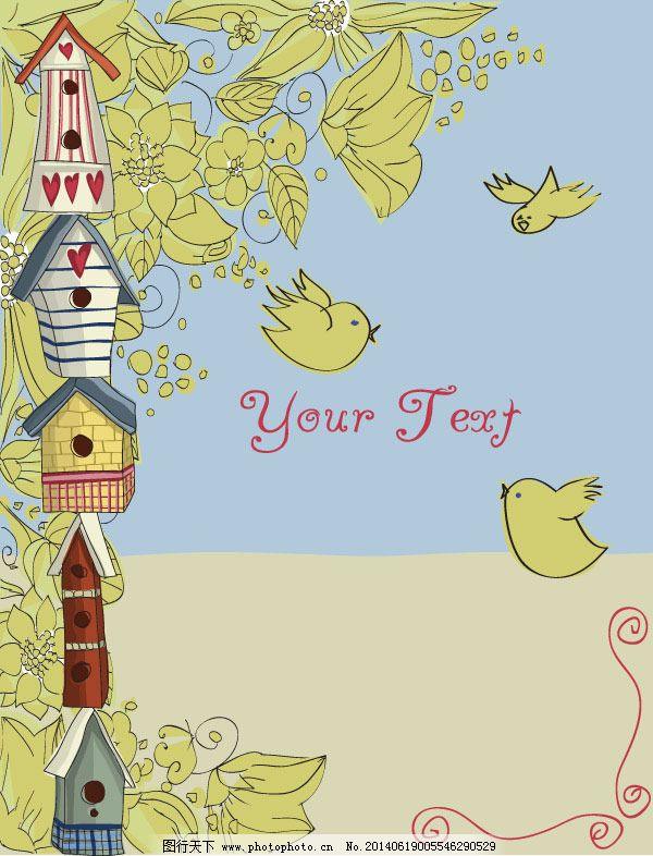 可爱的房子矢量-免费下载   房子 花 卡通 鸟类 卡通 房子 鸟类 花