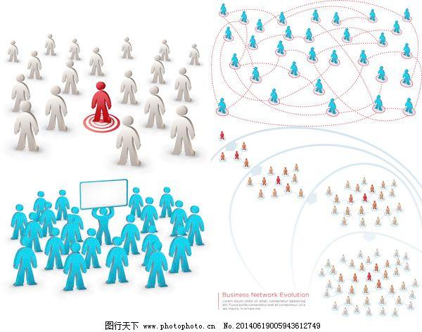 商用3d小人矢量免费下载 3d小人电路图商业掀板模型 矢量图 商务金融