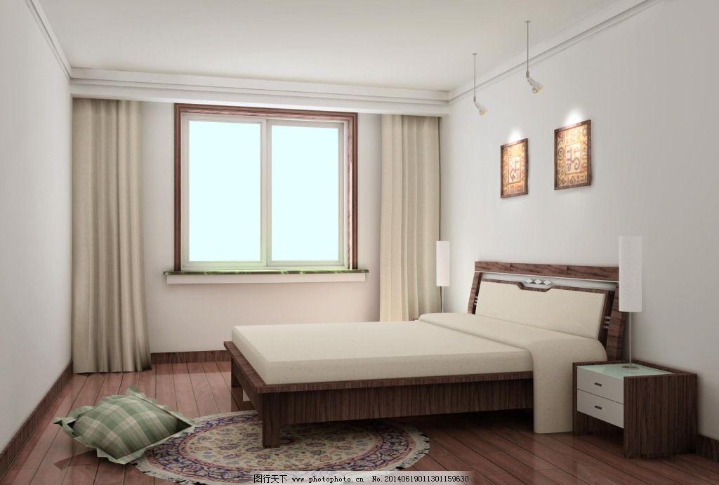 背景墙 房间 家居 起居室 设计 卧室 卧室装修 现代 装修 1024_691