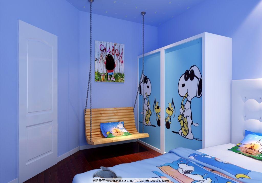蓝色儿童房 蓝色儿童房免费下载 室内 家居装饰素材 室内设计