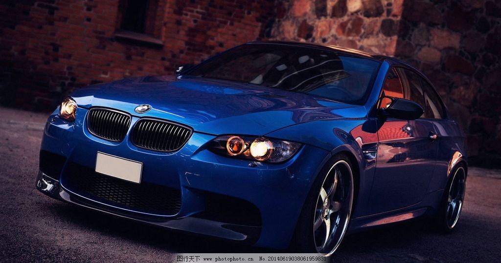 宝马 宝马图片素材 宝马车 深蓝 蓝色 汽车 壁纸 高清 效果图