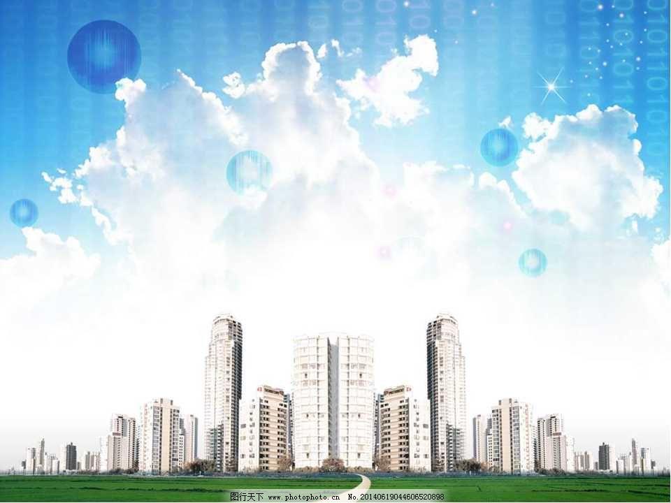 现代都市绿化建设主题ppt模板图片