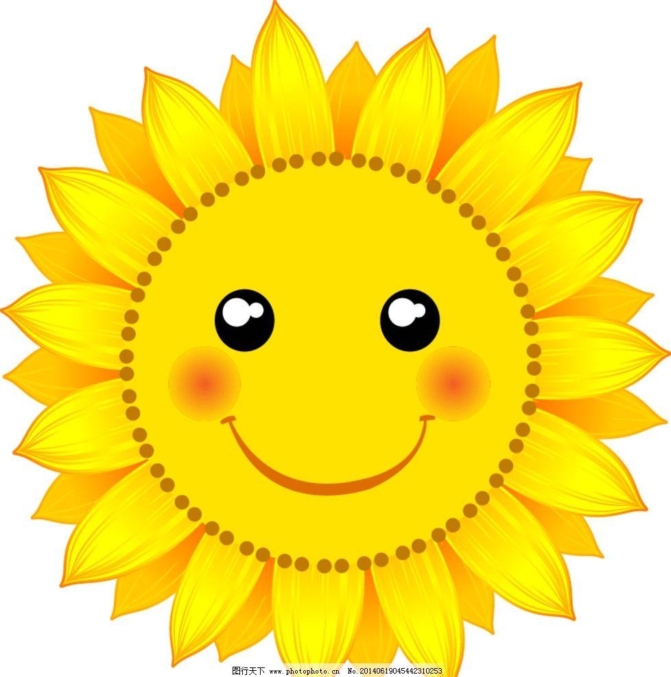 笑脸葵花菊花 笑脸 葵花 菊花 儿童节 可爱 卡通 黄色 花朵 花草 生物