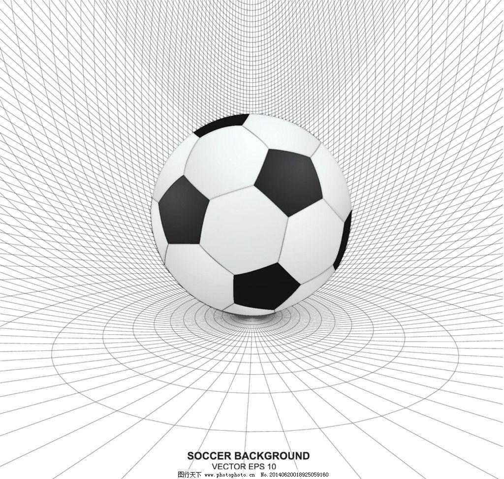 巴西世界杯 2014世界杯