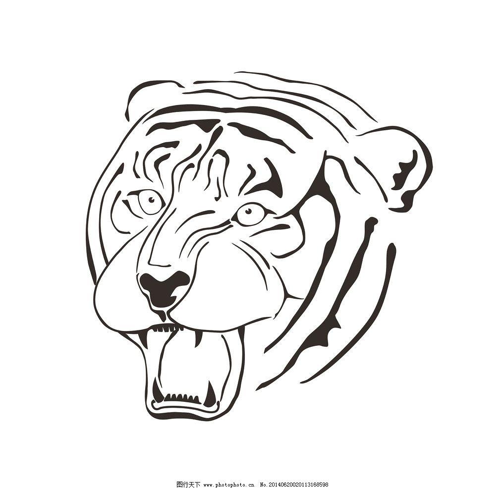 老虎 动物 线条 标志图标      其他图标 设计 72dpi jpg